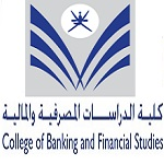 The college of banking financial studies