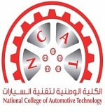 National College of Automotive Technology